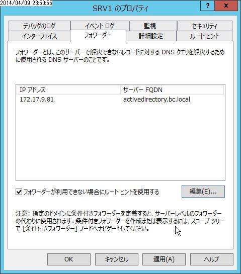 flex_001157