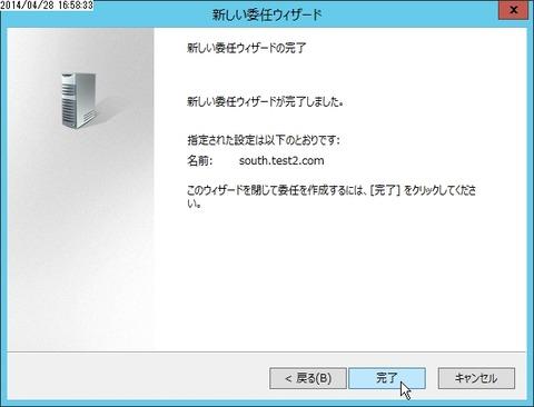 flex_001196