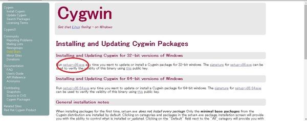 cygwin_040