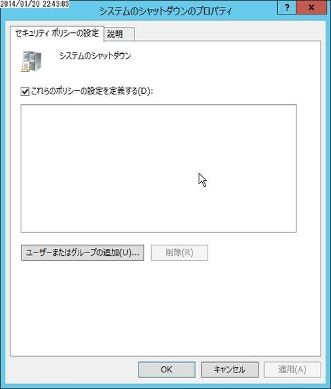 flex_000837
