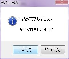 dbca_022