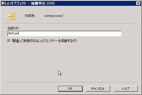 AD_000165