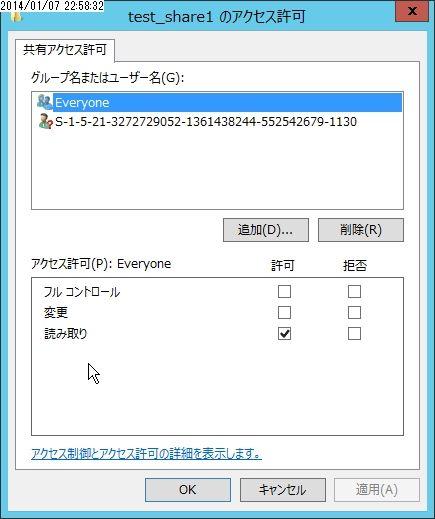 flex_000760
