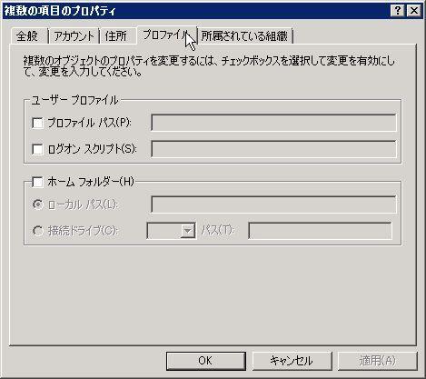 AD_000184
