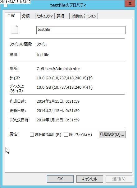 flex_001097
