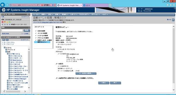 SIM_063