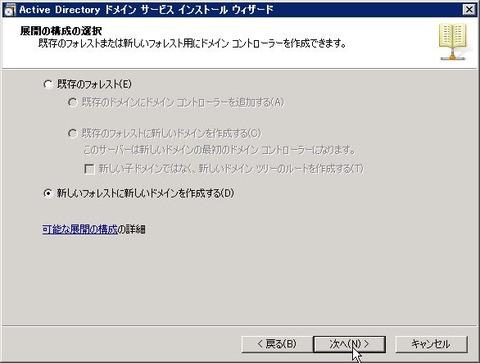 AD_000131