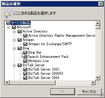 DHCP_000282