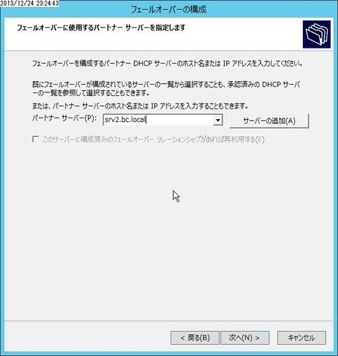 flex_000676