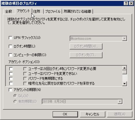 AD_000182