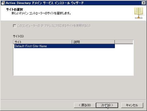 AD_000383