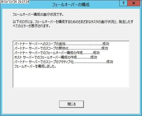 flex_000680