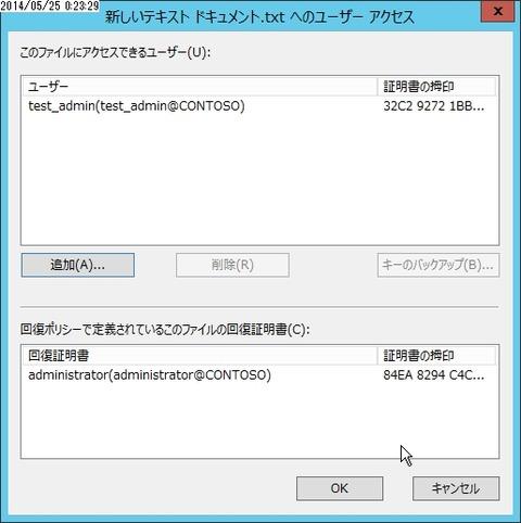 flex_001253
