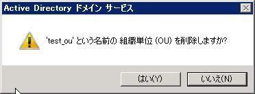 AD_000167