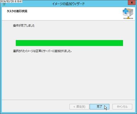 flex_001081