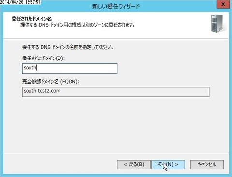flex_001192