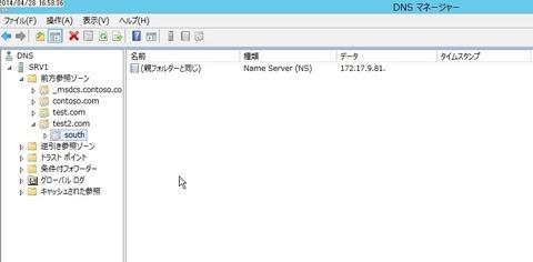 flex_001197