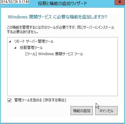 flex_001051