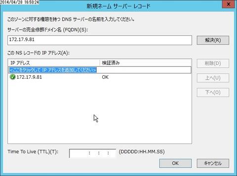 flex_001194