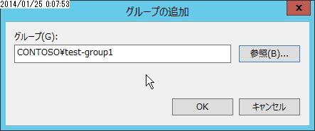 flex_000861