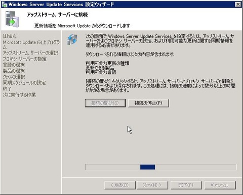 DHCP_000262