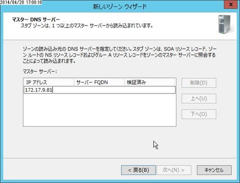 flex_001203