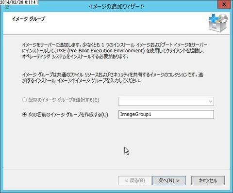 flex_001084