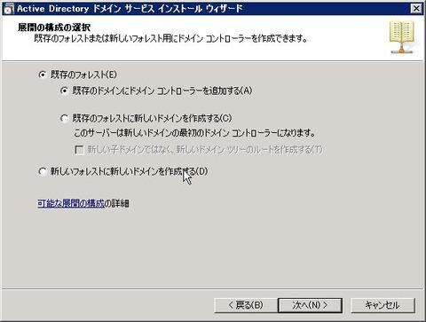 AD_000144