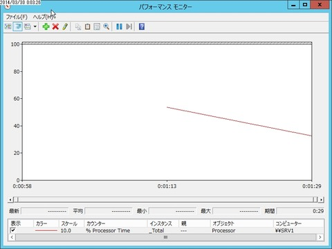 flex_001121