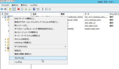 flex_001214