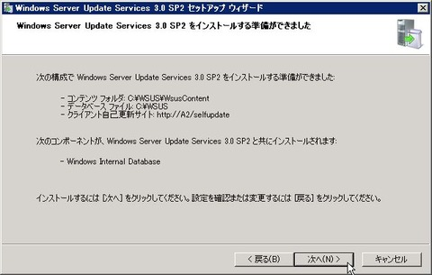 DHCP_000254