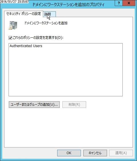flex_000887