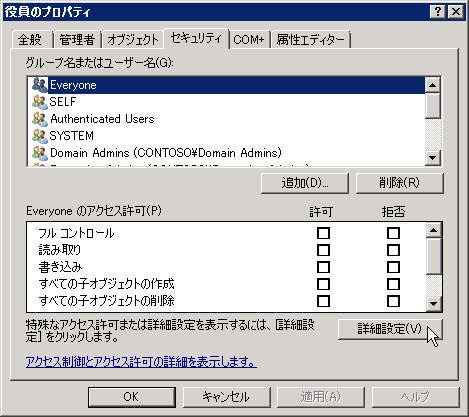 AD_000232