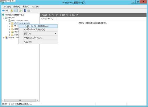 flex_001083