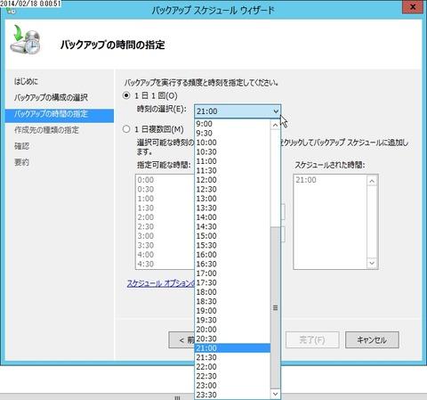 flex_001030