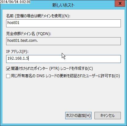 flex_001146