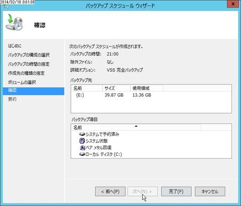 flex_001034