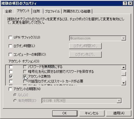 AD_000186