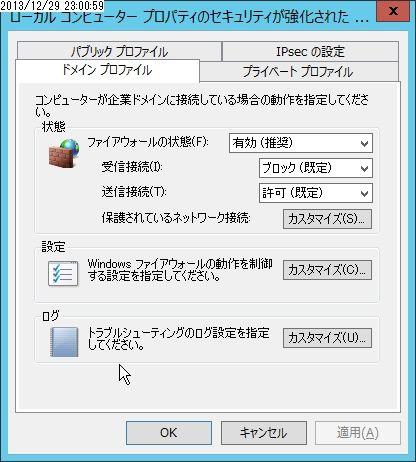 flex_000702