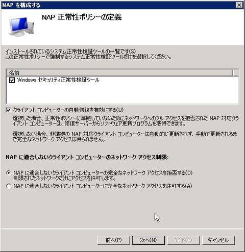 nap_000256