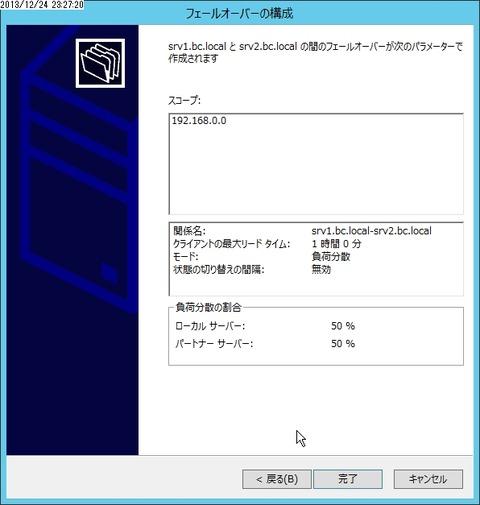 flex_000679