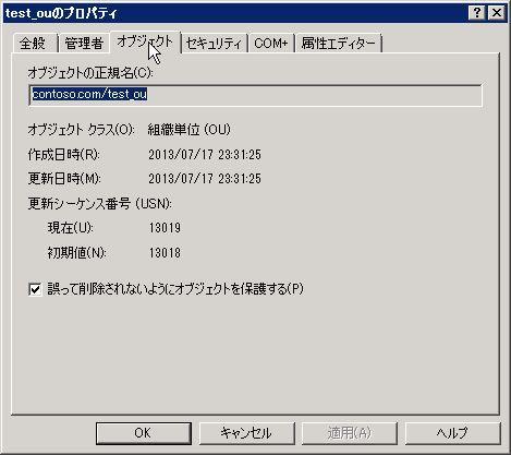 AD_000173