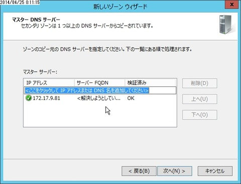 flex_001183