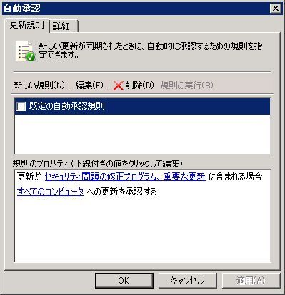 DHCP_000278