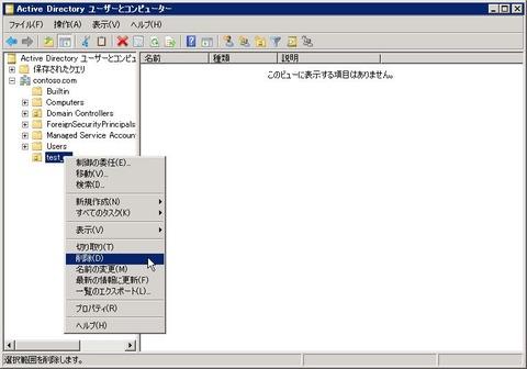 AD_000166