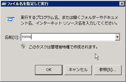 AD_000366