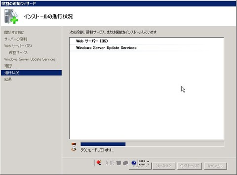 DHCP_000247