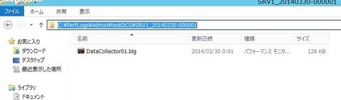 flex_001120