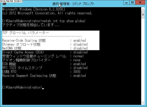 flex_001259