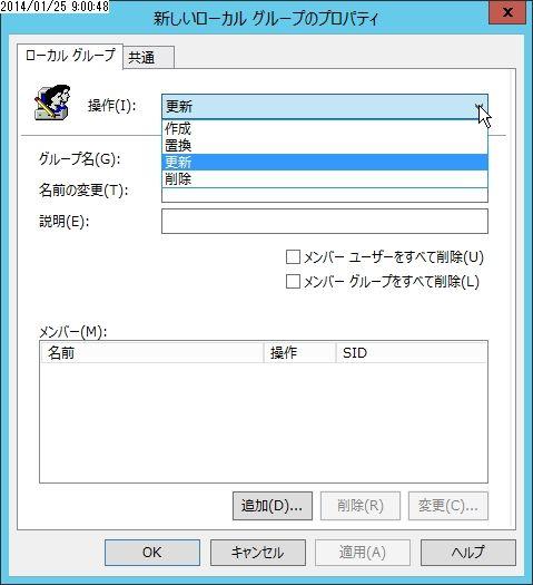 flex_000876